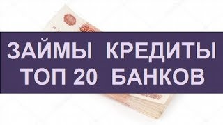 Ставрополь Взять Кредит Онлайн