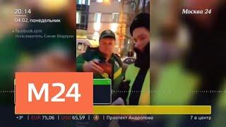 Смотреть видео В МАДИ прокомментировали инцидент с эвакуацией машины перед автомобилем скорой помощи - Москва 24 онлайн