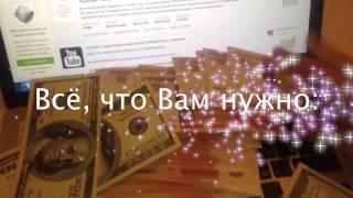 Набери 10000 ДРУЗЕЙ и 1000000 Подписчиков в ВК! Инструкция к утилите ProkVKF