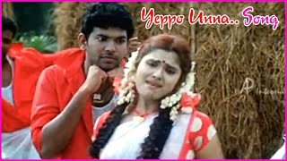 Ini Varum Kaalam Tamil Movie | Yeppo Unna Song Video | Bharani | Ranjan | Parveen Kapoor