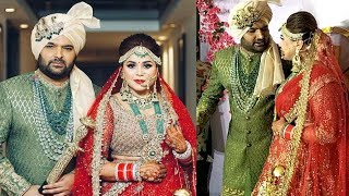 Kapil Sharma की शादी का वीडियो | Kapil Sharma Wedding And Photos