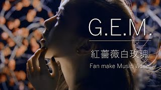 G.E.M.【紅薔薇白玫瑰】(EYES, NOSE, LIPS Cover) Fan make MV [HD] 鄧紫棋
