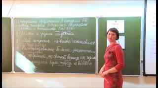 Видеоурок «Готовимся к ЕГЭ по русскому языку. Задание №12»