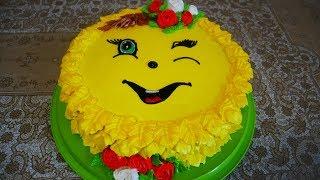 Торт СОЛНЫШКО нежный яркий ДЕТСКИЙ торт РЕЦЕПТ украшение тортов в домашних условиях