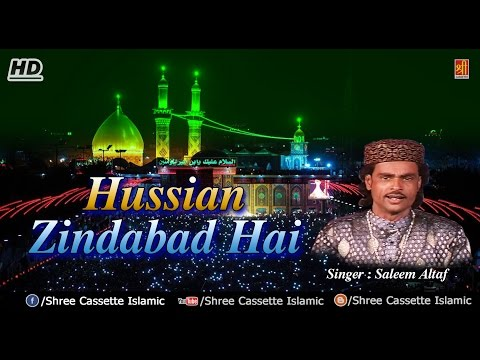 Hussain Zindabad Hai | Asghar Pyara Rooth Gaya | Saleem Altaf | Full HD Video | Qawwali Song