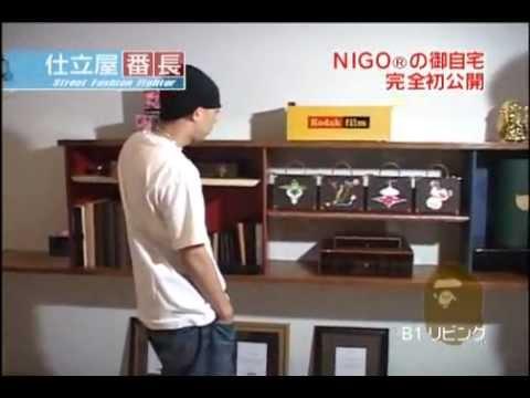 Nigo [BAPE] Larger Than Lifestyle Part 1