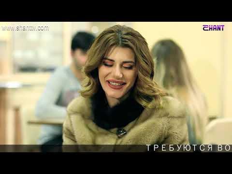 Էլենի օրագիրը 2/Eleni Oragir 2 - Սերիա 89