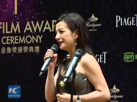 Interviews for Best Actress Vicki Zhao and Best Actor Sean Lau of 34th Hong Kong  Film Awards