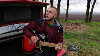 Ляпис Трубецкой - Ау,ау,ау я тебя все равно найду +песни под гитару,видео аккорды,разборы