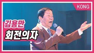 [KBS 한민족방송]