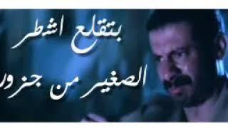 حالات واتس قصفه جبهة مقطع تحفيزي من فيلم الممر وانا مهزوم ومكسور