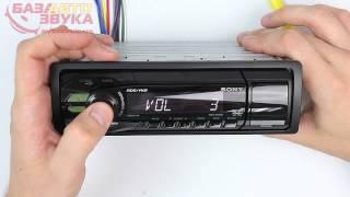 Автомагнітола Sony DSX-A35UE. Розпакування. Огляд. avtozvuk.ua