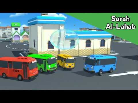 Surah Al-Lahab/Al-Masadd, Versi TAYO Little Bus