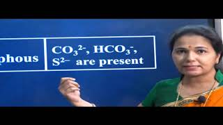 II PUC   Chemistry Practical   Salt No.2