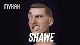 Shawe - Afro Piano x Afrobeat Type Beat 2021