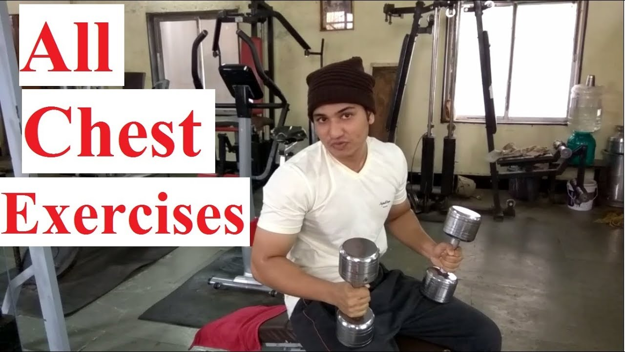 Chest Exercises   Gym Chest Workout   All Pectoral Exercises Knowledge