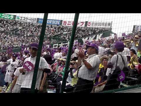 〈ノーカット〉天理 最終回の大声援 観客を巻き込む13分ものワッショイ熱奏! 2017年 甲子園 第99回全国高等学校野球選手権大会 準決勝