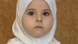 Little Baby read Quran