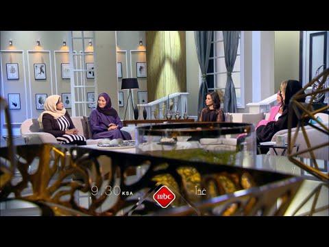 ترقبوا غداَ حلقة جديدة من #كلام_نواعم ، 9:30 مساء بتوقيت السعودية على #MBC1