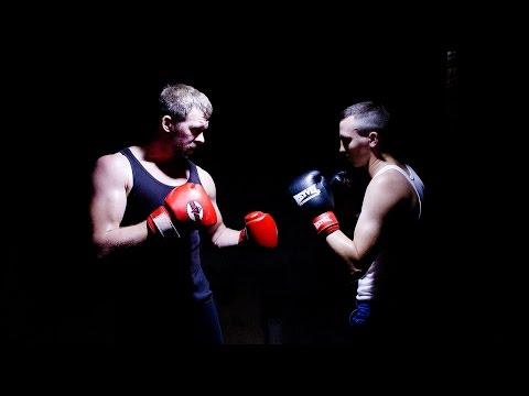 MOVIE | Boxer challenge