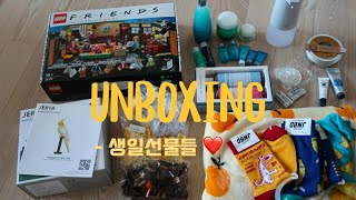 [언박싱] 생일선물들 (프렌즈 레고, 앵무새 레고, 비…