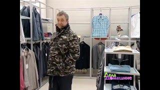 Мужская одежда Больших размеров. г.Челябинск, ул. Труда,166