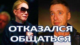Сын Табакова отказался общаться с Зудиной!  (27.03.2018)