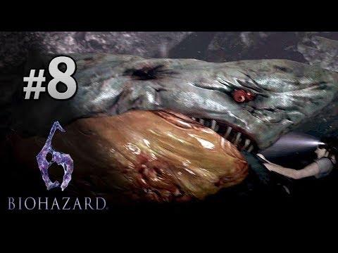#8 喪屍鯊魚突襲   Biohazard 6 生化危機 6 中文版