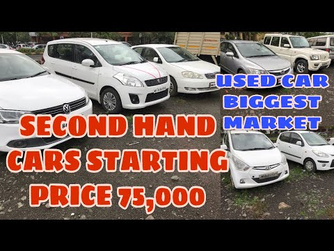 Car Starting Price 75,000 | Scorpio | Chevrolet | Honda | Maruti | Volkswagen | BMW | Fahad Munshi |