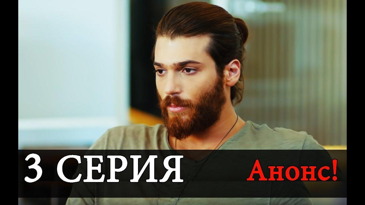ранняя пташка онлайн на русском языке