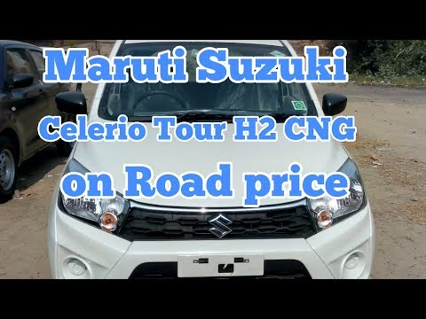 Maruti Suzuki Celerio Tour H2 CNG real review interior and exterior features and on road price