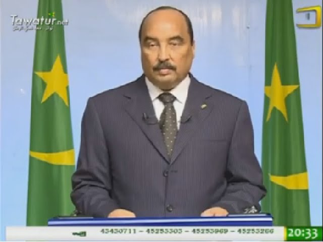 خطاب رئيس الجمهورية بمناسبة عيد الفطر المبارك - قناة الموريتانية