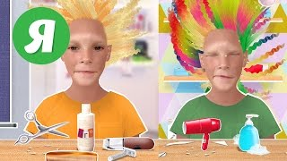 Игры для детей - Челлендж парикмахерская - Игра для девочек и для мальчиков - hair salon game review