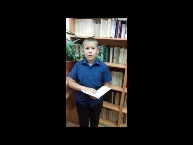 Богдан Кудряшов читает произведение «Вечер» (Бунин Иван Алексеевич)