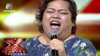 ยิ่งไม่รู้ ยิ่งต้องทำ - เอ๋ | The X Factor Thailand