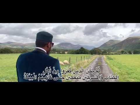 Surah Al-Bayyinah/by Shah Fokhrul Mustafah