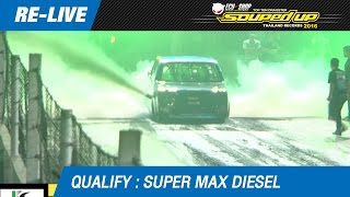 QUALIFY DAY3 | SUPER MAX DIESEL | 19-FEB-17 (2016)