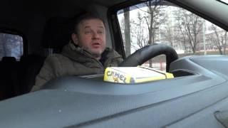 видео КАК узнать код от магнитолы Ford Focus
