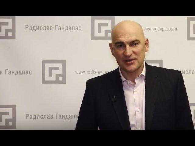 """Тренинг """"Крест лидера"""" 13 сентября 2018 года в Москве!"""