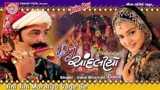 Dj Chandaliyo Remix ||Jini Jini Moraliyu Vage Se||Vana Bharvad
