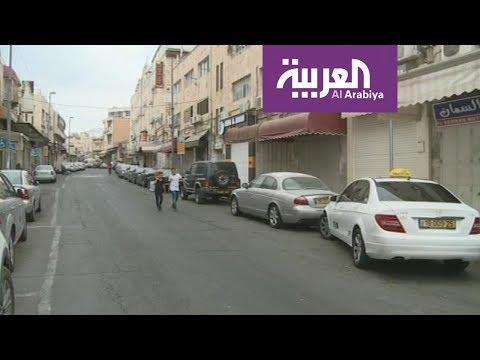إضراب عام في الأراضي الفلسطينية  - 21:54-2018 / 10 / 1