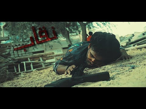 NAQAB | A Short Film | The Fun Fin | Moral | Story | Action | Suspense