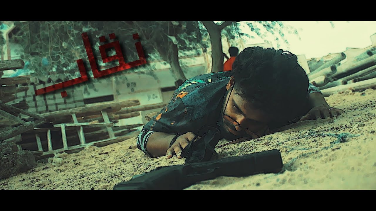 Download NAQAB | A Short Film | The Fun Fin | Moral | Story | Action | Suspense