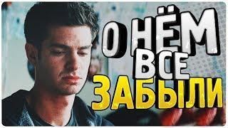 """Так ли плох фильм """"Новый Человек-паук""""? - Обзор"""