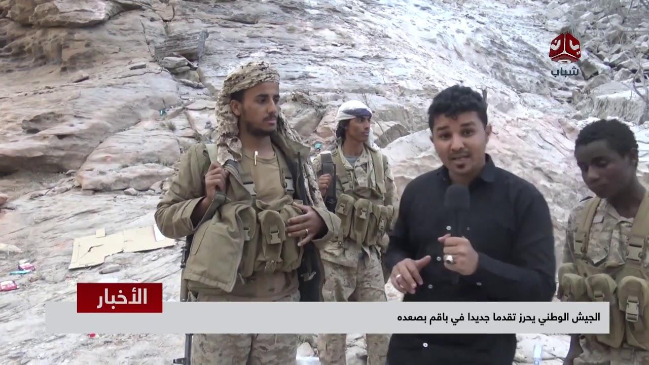 898ceb86627ab شهر رمضان نصر وتقدمات في جبهة باقم محور آزال بصعدة   قناةيمن شباب ...