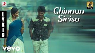Kungumapoovum Konjumpuraavum Chinnan Sirisu Tamil Lyric | Yuvanshankar Raja