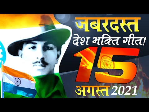 15 August 2018 Song | आग हैं हम... | Abhishek Seth | India Independence Day Song | Vandemataram