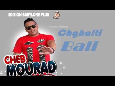 Cheb Mourad 2016 - Haki Swalhak Haki