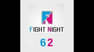 Fight Night #62