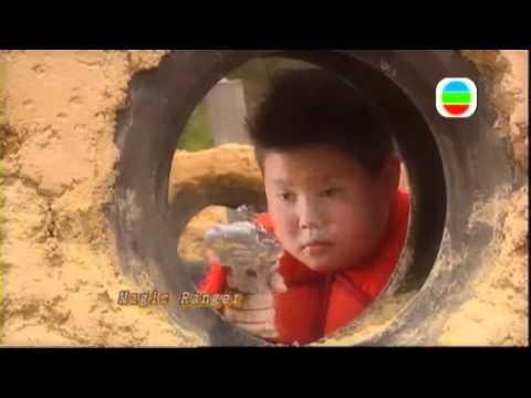 [2008年TVB兒歌點唱機] 候選歌01 - 『魔法戰隊』 陳柏宇 (魔法戰隊主題曲) - YouTube